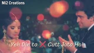 Payaliya Ho Ho - Couple Love Whatsapp Status
